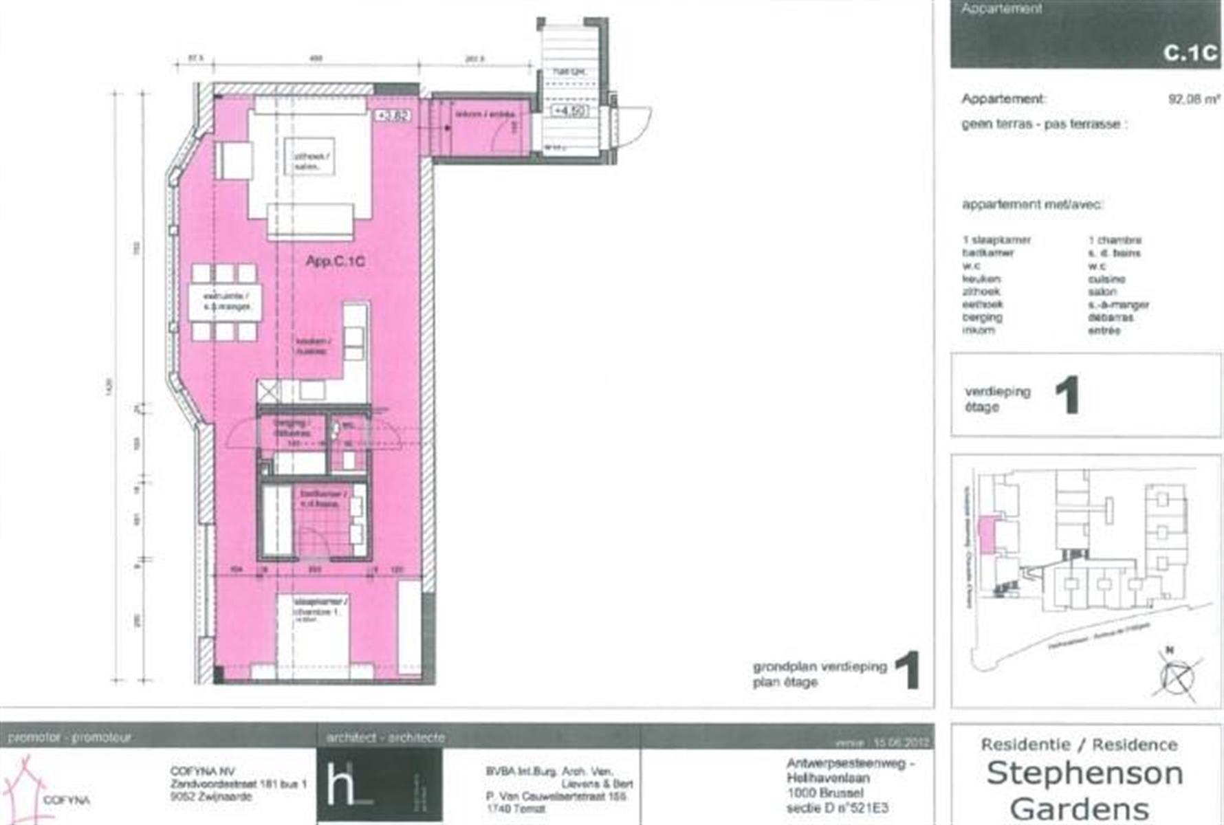 Appartement - Bruxelles - #3999199-0