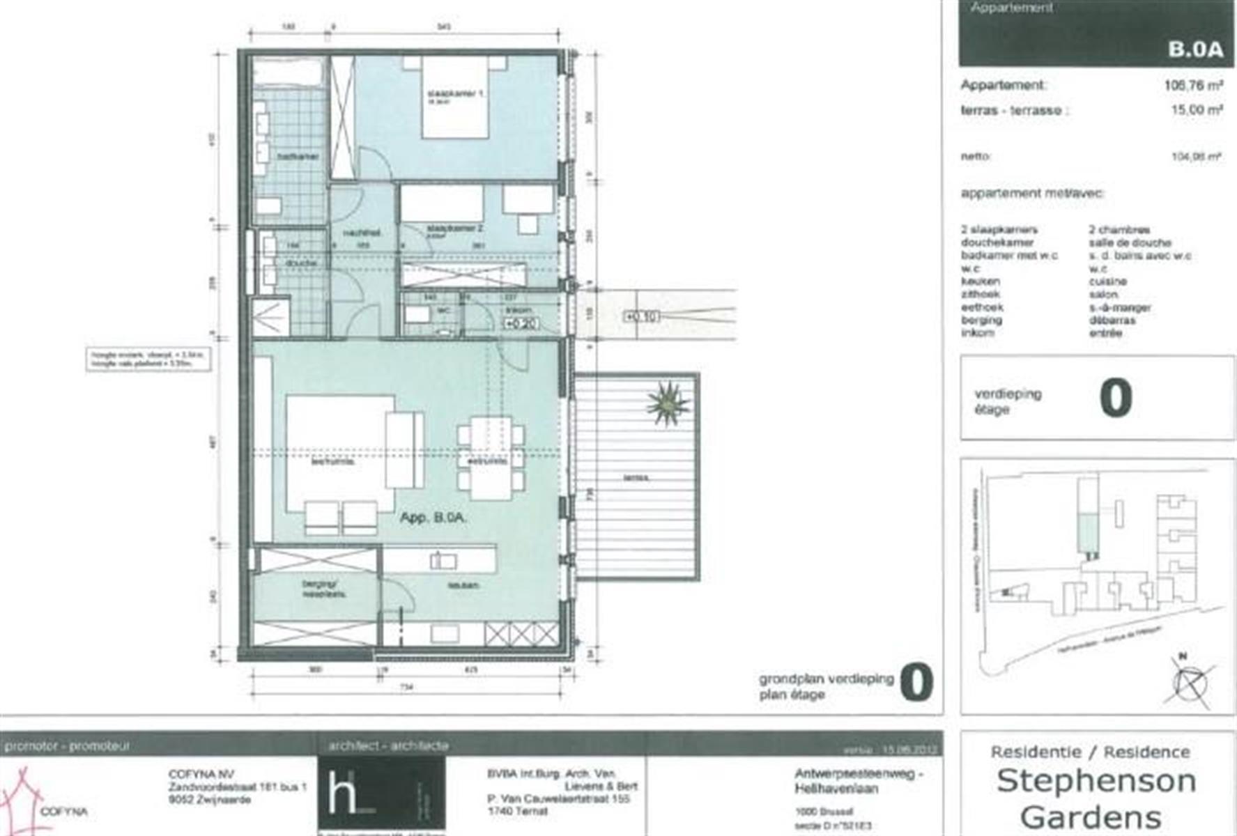 Appartement - Bruxelles - #3999217-0