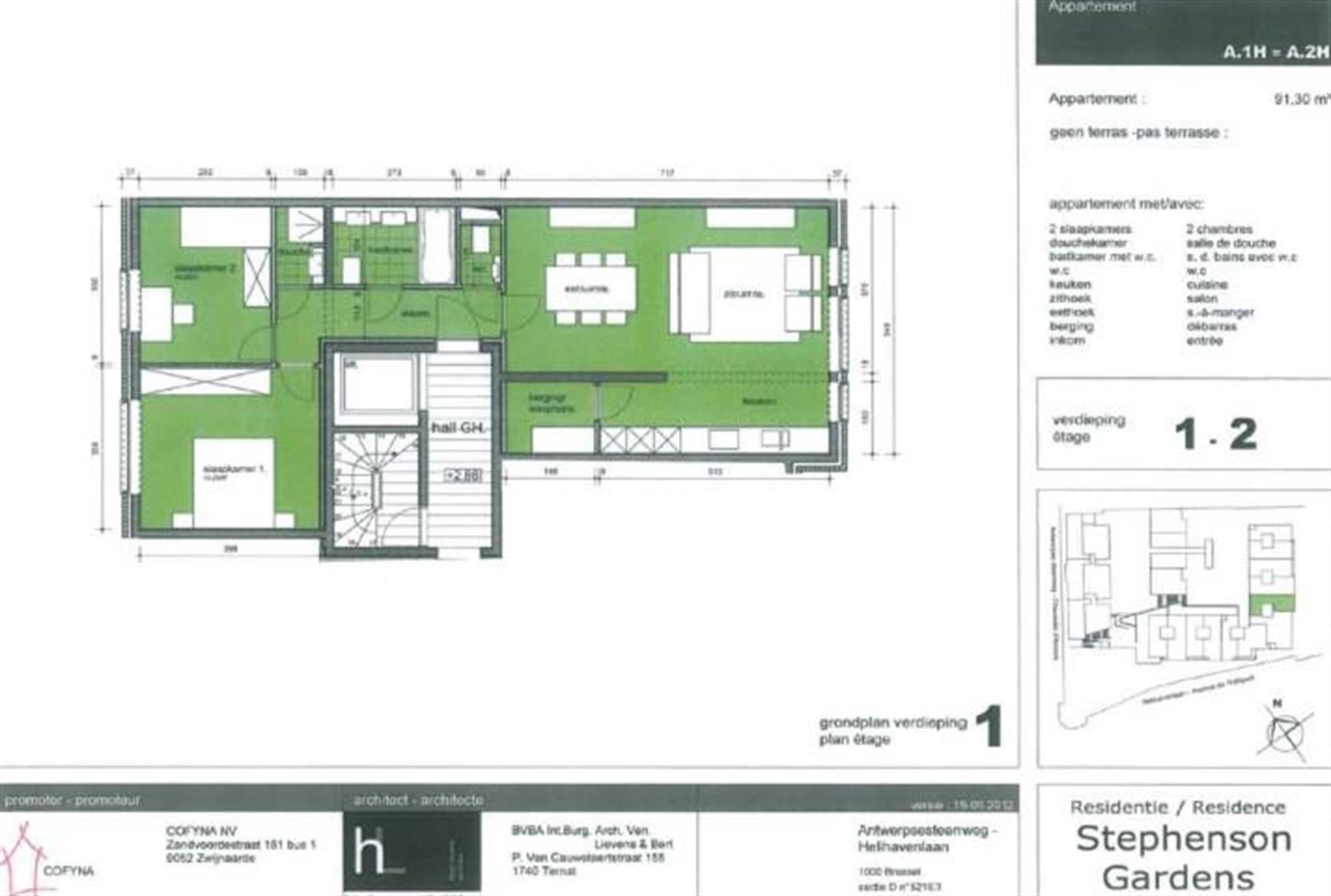 Appartement - Bruxelles - #3999225-1