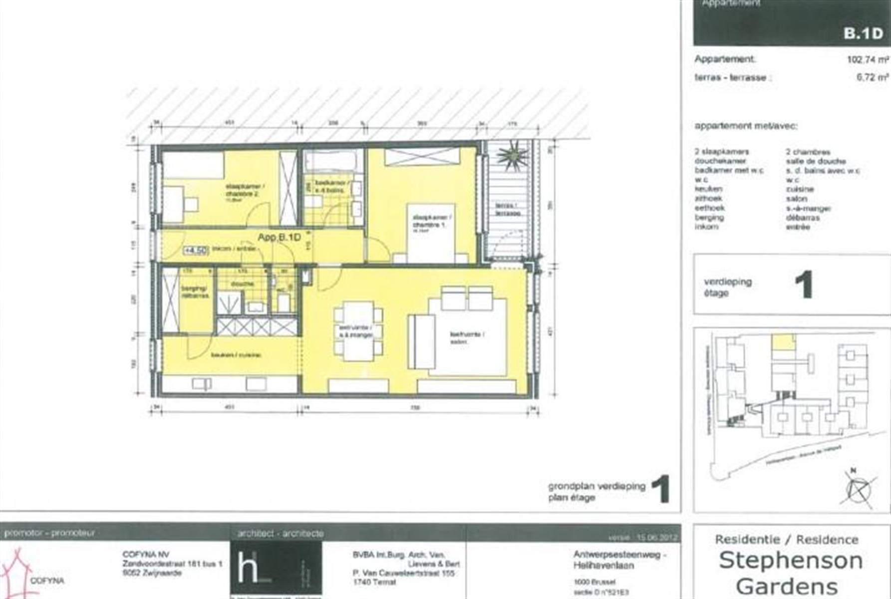 Appartement - Bruxelles - #3999241-0