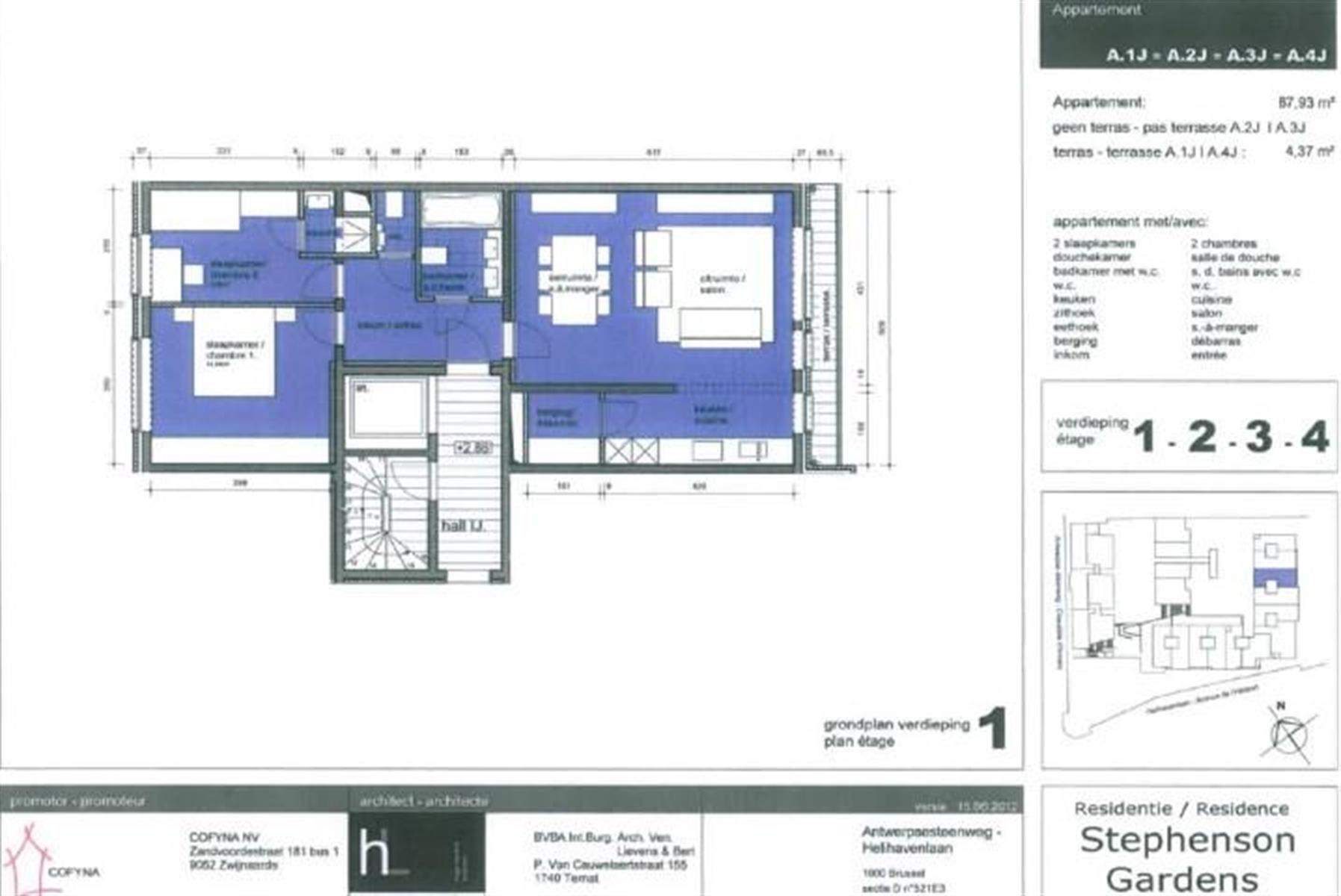 Appartement - Bruxelles - #3999287-1