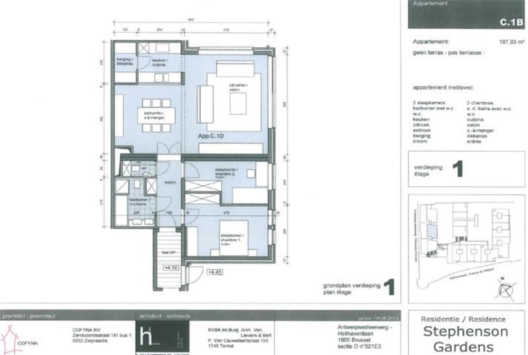 Appartement - Bruxelles - #3999327-0