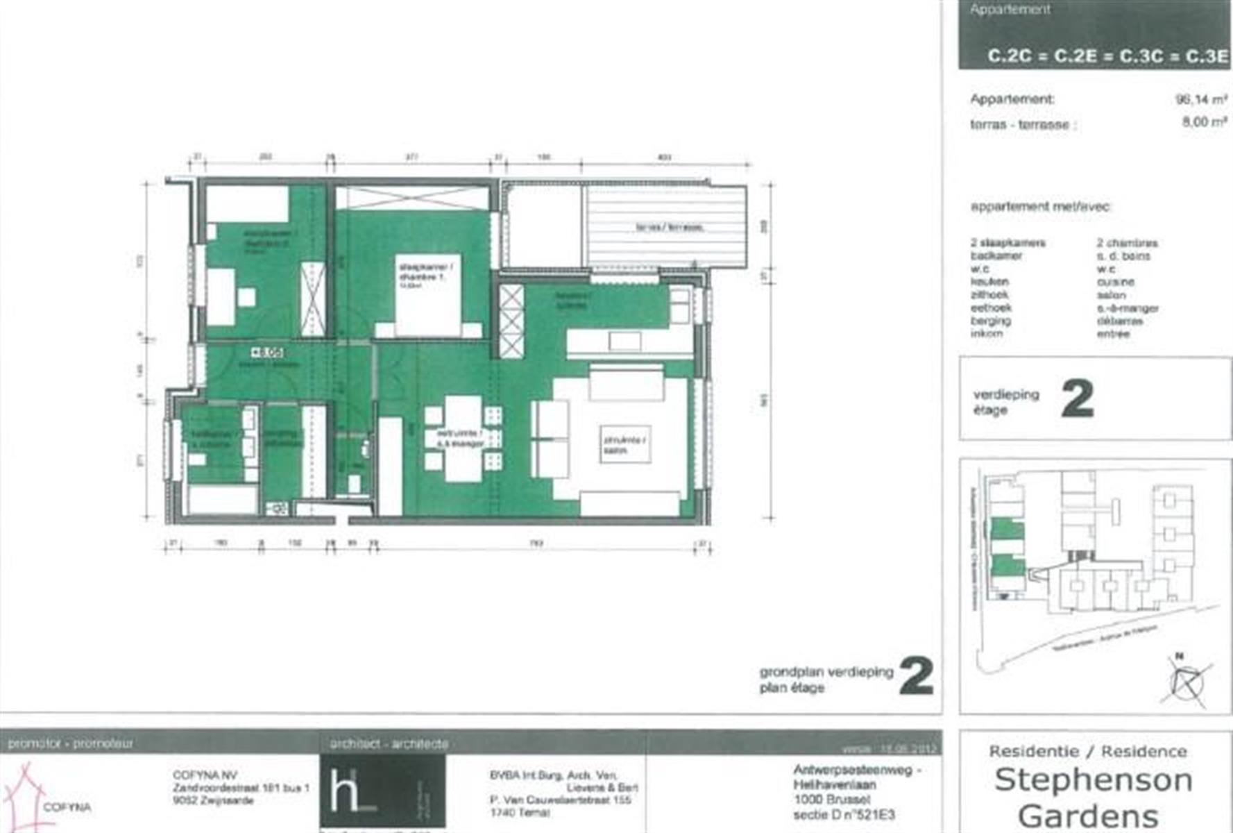 Appartement - Bruxelles - #3999332-1