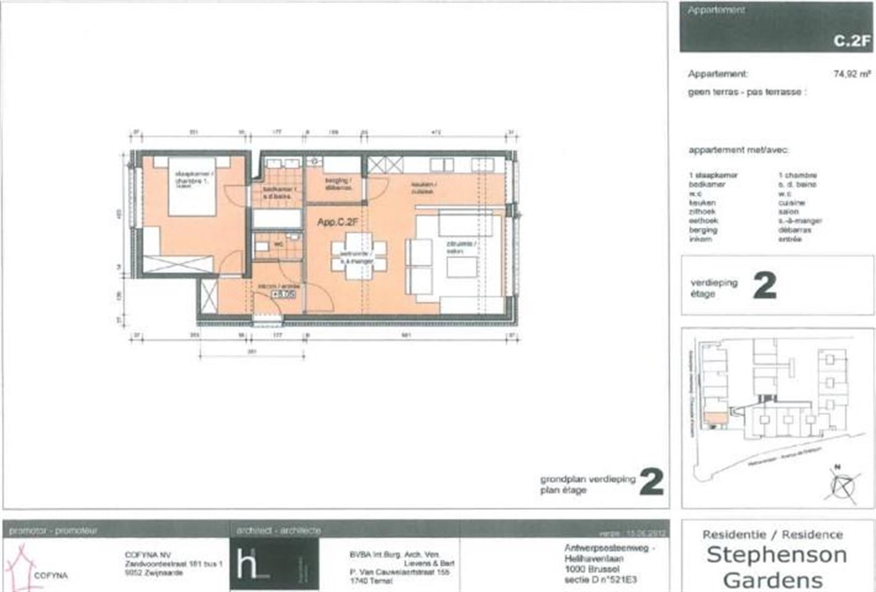 Appartement - Bruxelles - #3999336-2