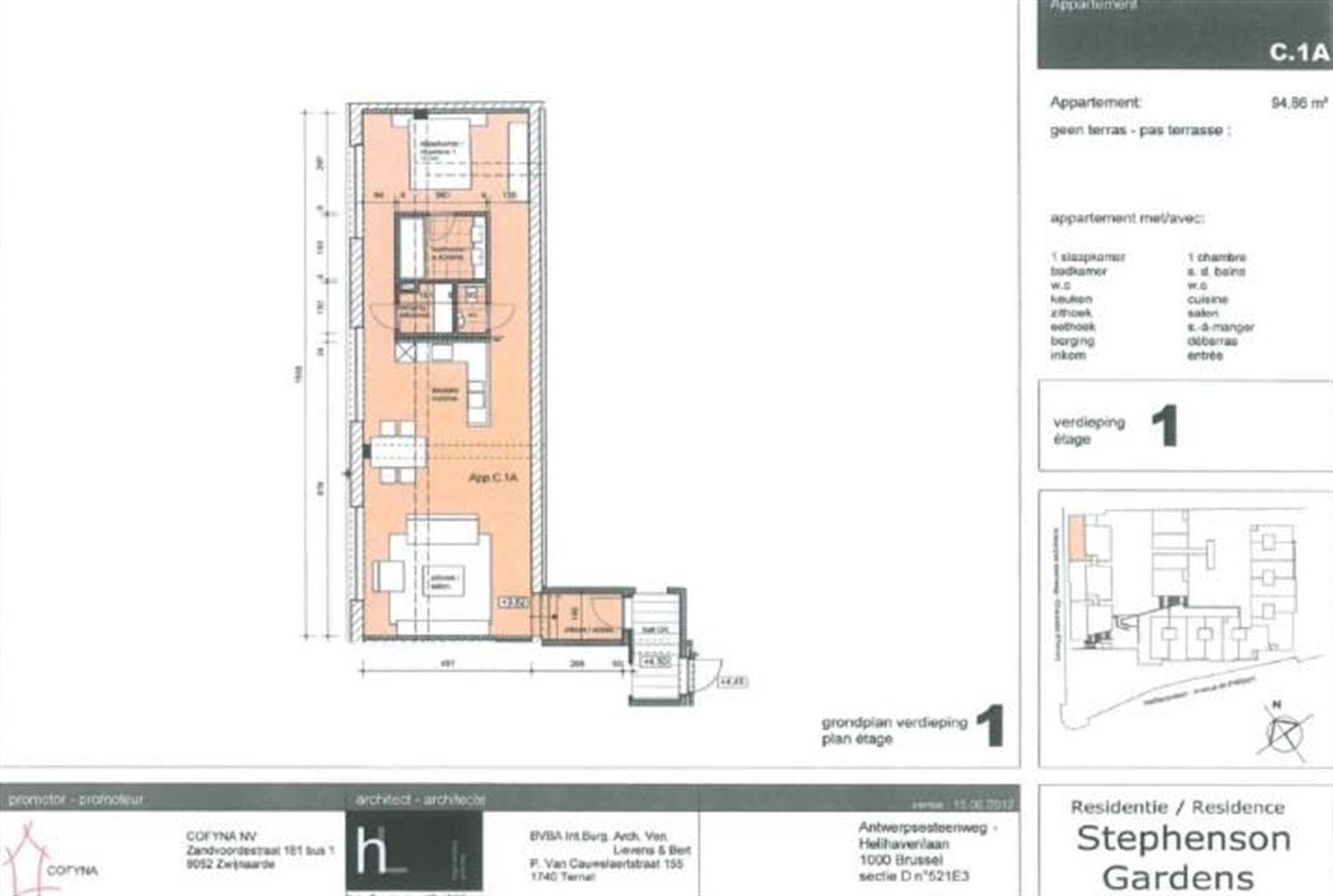 Appartement - Bruxelles - #3999346-1