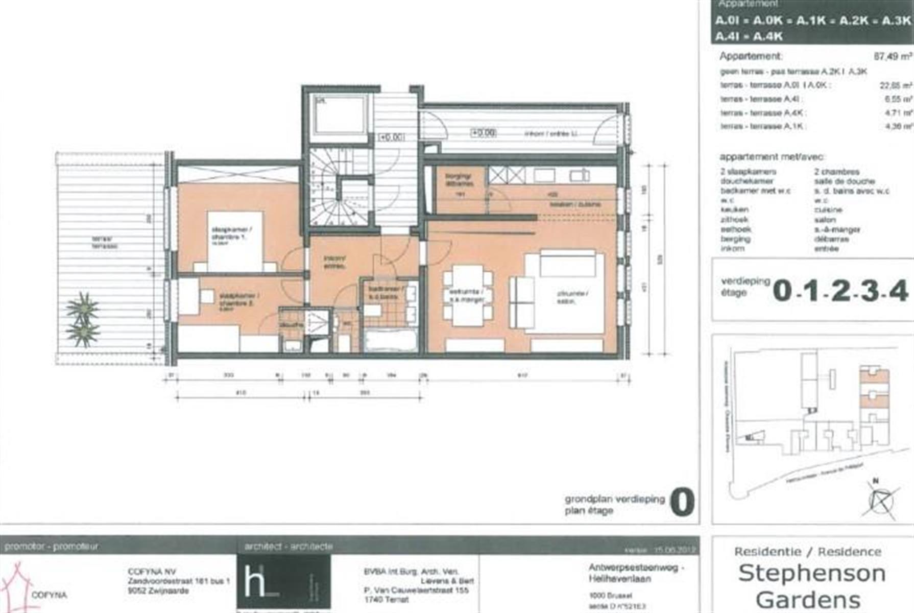 Appartement - Bruxelles - #3999355-1