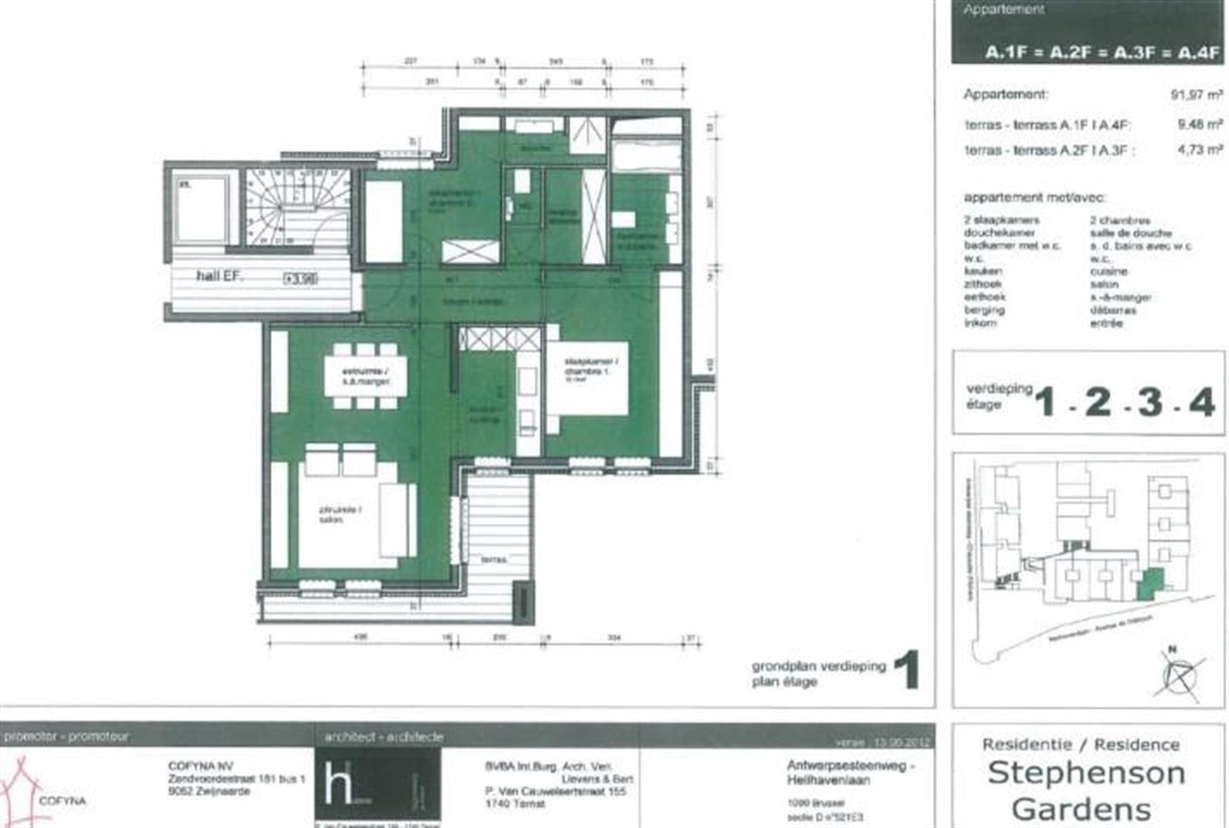 Appartement - Bruxelles - #3999362-0