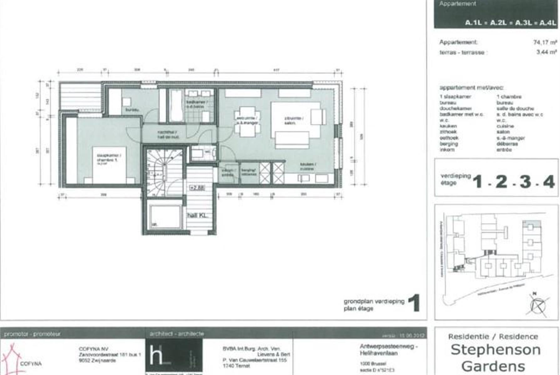 Appartement - Bruxelles - #3999368-1