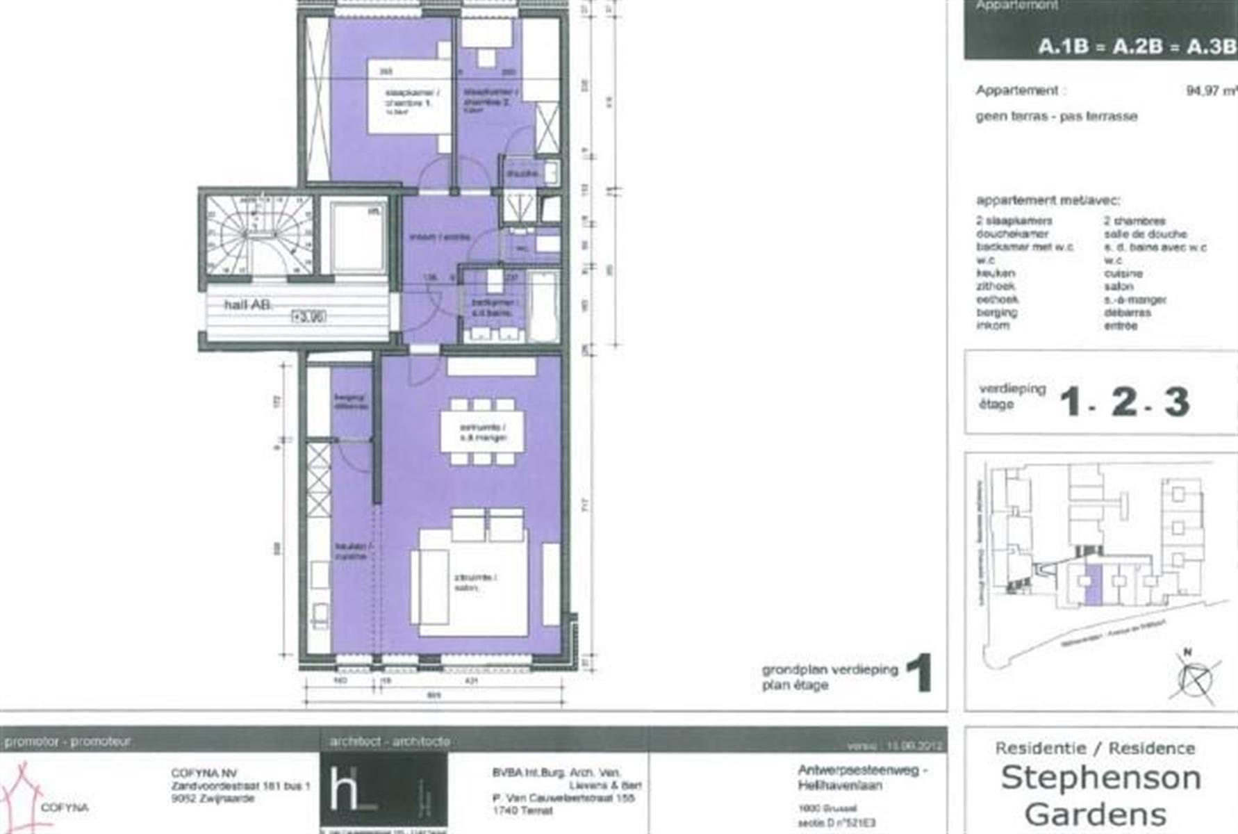 Appartement - Bruxelles - #3999388-1
