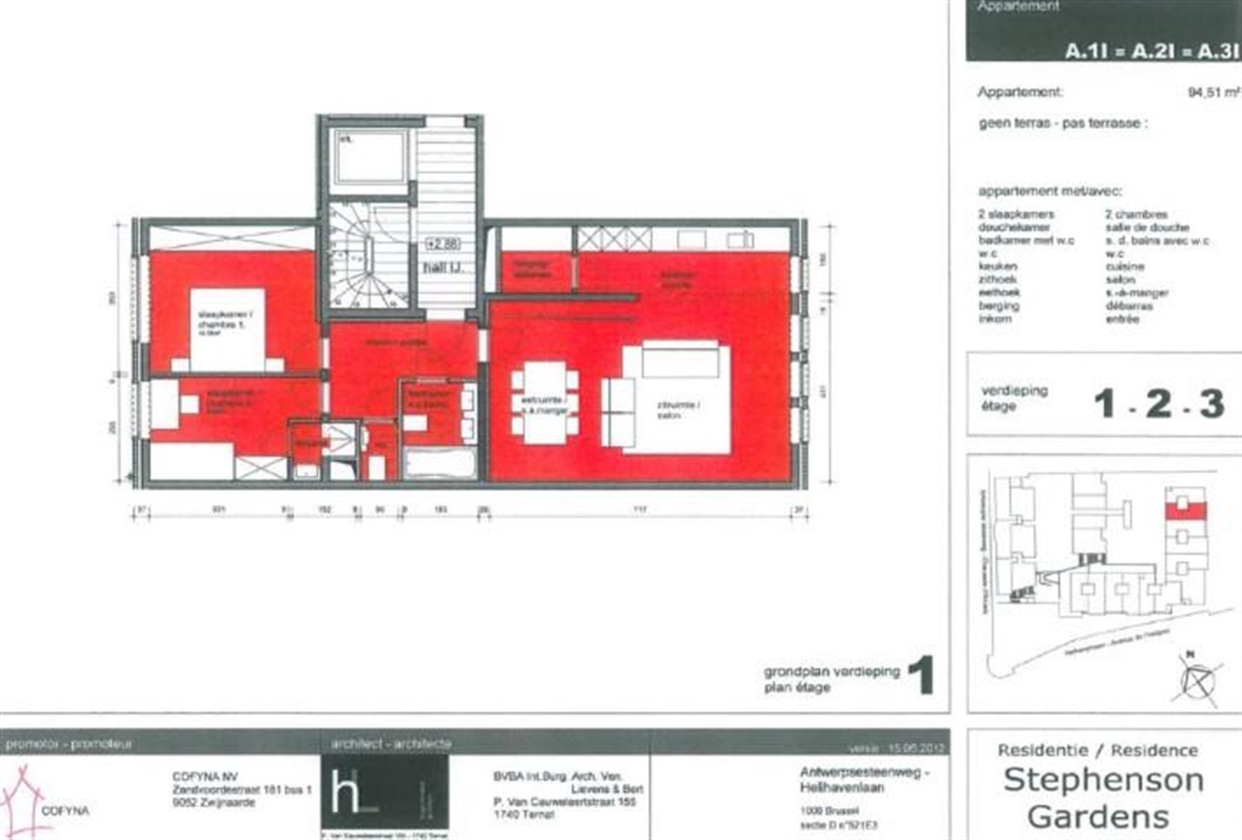 Appartement - Bruxelles - #3999395-1
